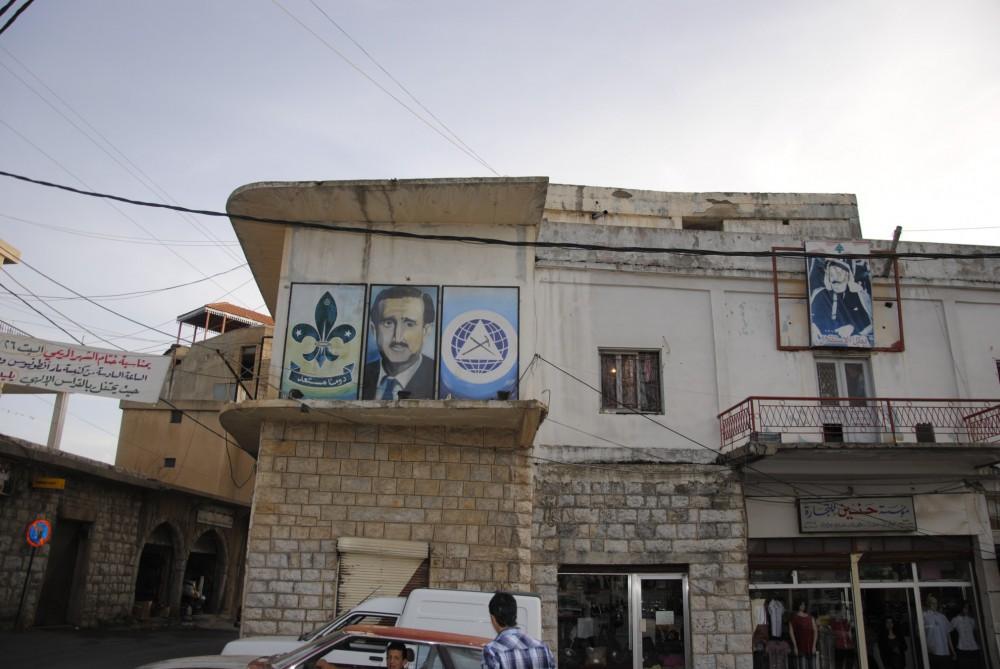 Hafiz al-Asad portrait in Druze region of Lebanon