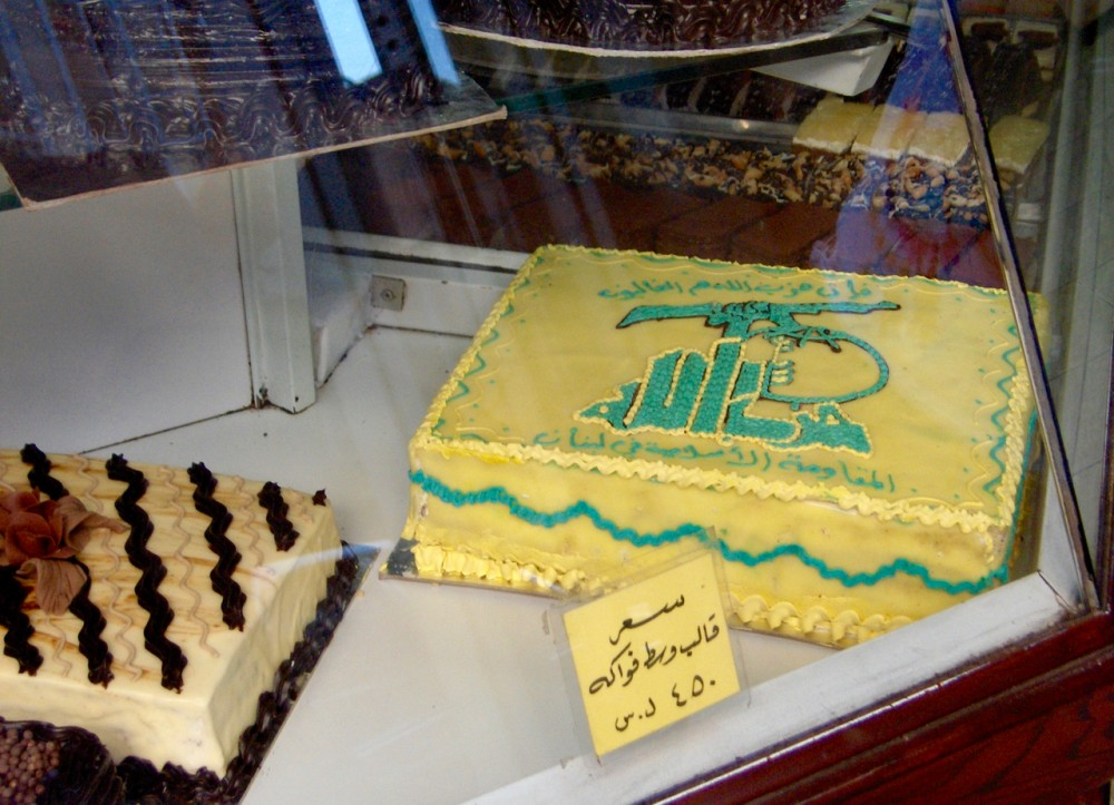 Hizbollah Cake in Christian bakery in Damascus