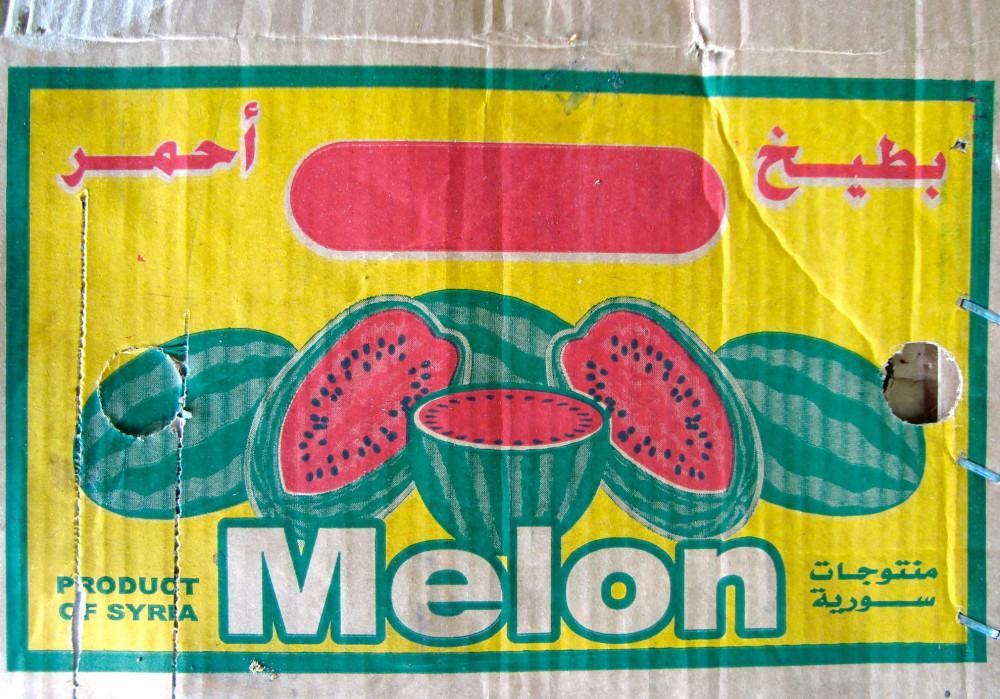 Cardboard box for watermelons