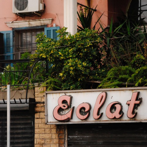 """shop sign of """"eclat"""" fashion store"""
