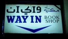 Sign for the book shop